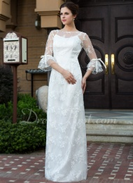 wedding dresses for you onlien2