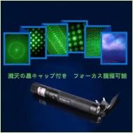 レーザーポインターって出力が高いと物が焼けてしまいますいね。 http://www.laseronsale.com/laserpen_1000mw/p-1227.html