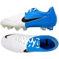 Nike CTR360 Maestri II Elite FG Firm Ground White Black Blue Football Cleats